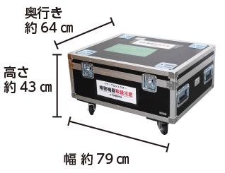 Panasonic PT-DX100W 配送用箱サイズ