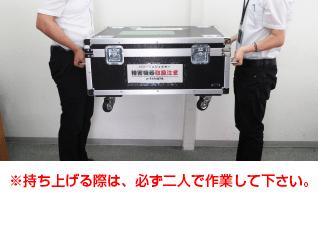 Panasonic PT-DX100W 配送用箱詳細