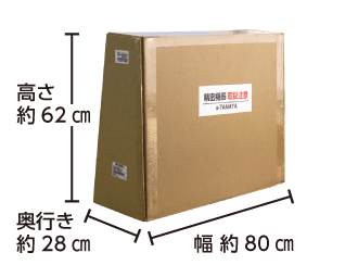 iMac Retina 27インチ(5K) MRR12J/A 配送用箱サイズ