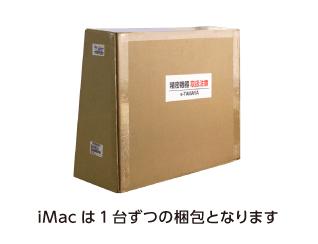 iMac Retina 27インチ(5K) MRR12J/A 配送用箱詳細