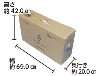 アイオーデータ 24型ゲーミング液晶 LCD-GC251UXB 配送用箱サイズ