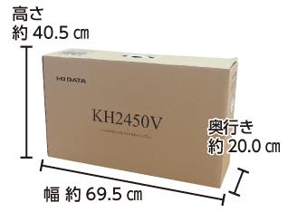 アイオーデータ 24型ゲーミング液晶 LCD-GC241HXB 配送用箱サイズ