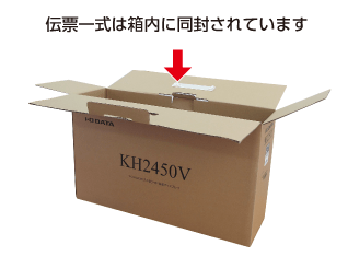 アイオーデータ 24型ゲーミング液晶 LCD-GC241HXB 配送用箱詳細