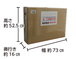 三菱 27型ワイド LED液晶PCモニターRDT273WLM 配送用箱サイズ