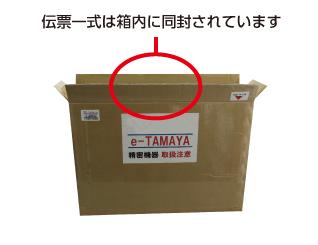 三菱 27型ワイド LED液晶PCモニターRDT273WLM 配送用箱詳細