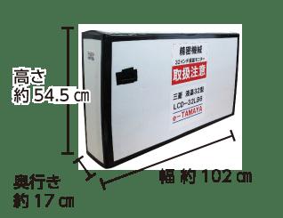 三菱 32型 液晶ディスプレイLCD-32LB5【RGBケーブル10m付属】 配送用箱サイズ