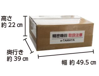 マウスコンピューター DAIV-NG7610E1-S5【マンスリーレンタル】  配送用箱サイズ