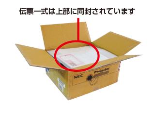 NEC NP-M402HJD フルHD対応 配送用箱詳細