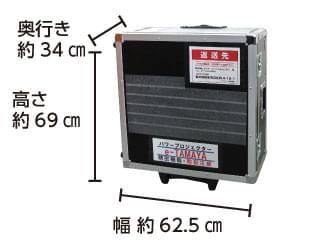 Panasonic PT-DW750J 配送用箱サイズ