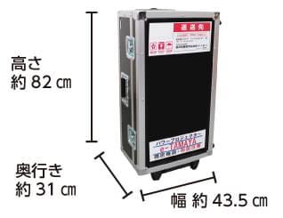 Panasonic PT-EW650J 配送用箱サイズ