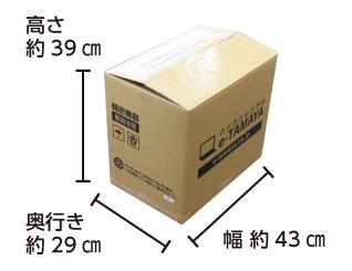 ワイヤレススピーカー60W パナソニック WS-X77 配送用箱サイズ