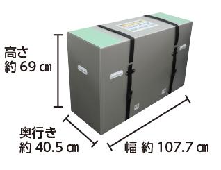 三菱 40型 液晶ディスプレイLCD-40ML6 【配送時間帯指定不可】【RGBケーブル10m付属】 配送用箱サイズ