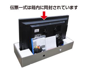 三菱 40型 液晶ディスプレイLCD-40ML6 【配送時間帯指定不可】【RGBケーブル10m付属】 配送用箱詳細
