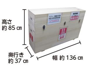 ソニー 55型 液晶ディスプレイ(4K対応)KD-55X8500B【HDMIケーブル3m付属】※10営業日前手配完了必須 配送用箱サイズ