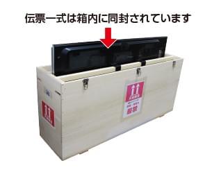 ソニー 55型 液晶ディスプレイ(4K対応)KD-55X8500B【HDMIケーブル3m付属】※10営業日前手配完了必須 配送用箱詳細