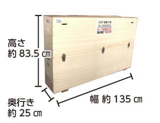 ソニー 55型 液晶ディスプレイ(4K対応)KJ-55X8550G【HDMIケーブル3m付属】※10営業日前手配完了必須 配送用箱サイズ