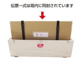 ソニー 55型 液晶ディスプレイ(4K対応)KJ-55X8550G【HDMIケーブル3m付属】※10営業日前手配完了必須 配送用箱詳細
