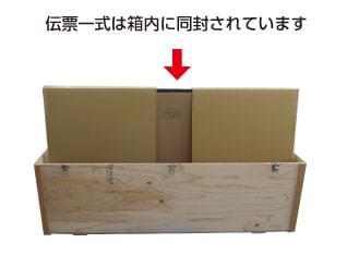 ソニー 65型 液晶ディスプレイ(4K対応)KJ-65X8500F【HDMIケーブル3m付属】※10営業日前手配完了必須 配送用箱詳細