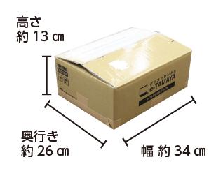 Panasonic レッツノート CF-AX3 配送用箱サイズ