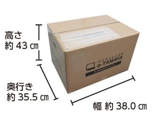ワイヤレススピーカー20W TOA WA1802C 配送用箱サイズ