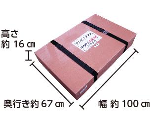 40~55型用 組立式テレビスタンド(ハイタイプ)【弊社レンタルモニター専用品】 配送用箱サイズ